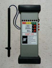 ИДП-02