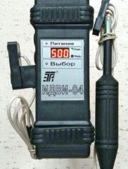 ИДВИ-04